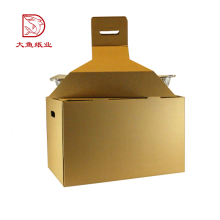 Newest recyclable wholesale farm milk carton corrugated box