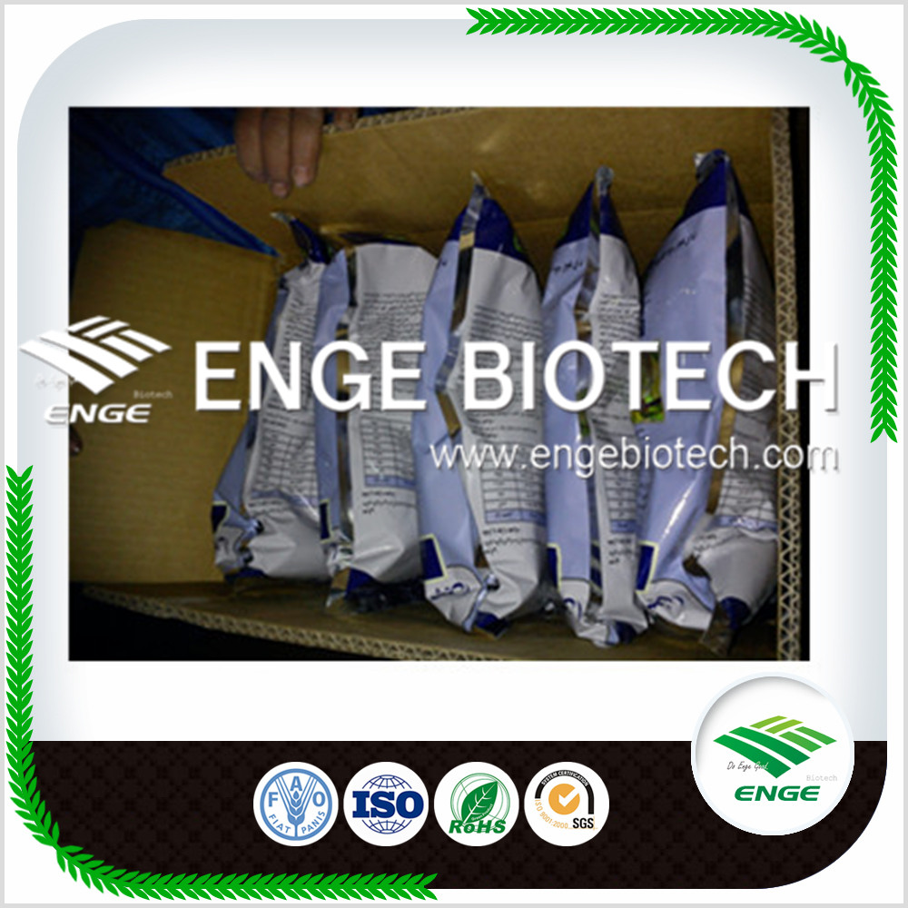Agricultural efficient fungicide Boscalid 50%WDG
