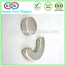 permanent magnet manufacturers china