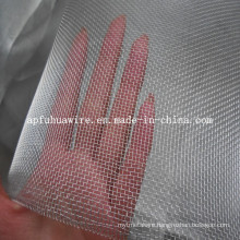 The Aluminum Alloy Window Screen Netting