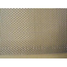 Aluminium Alloy Wire Mesh (screening)