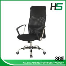 Роскошные полные стулья офисного офиса с шеей