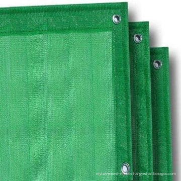 High Density Polyethylene Building Security Netting