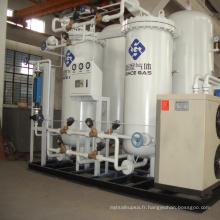 Purificateur de générateur de gaz azoté PSA de haute qualité