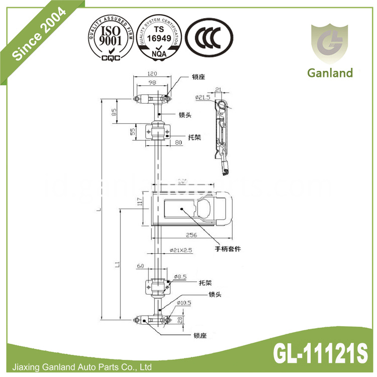 STAINLESS STEEL DOOR GEAR GL-11121S-2
