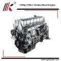 Barco de motor marino barato y durable de 6 cilindros 350 hp en generador diesel