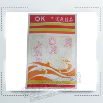 PET Composite Squid Food Packaging Bag