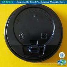 Горячие пластиковые крышки для чашки кофе