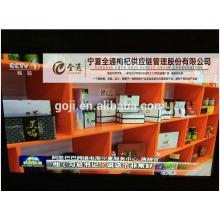 Ягоды ГОДЖИ----лучшее качество ! --CCTV1