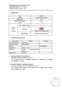 DM-R104-Certificate-4
