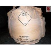Barium Carbonate Ceramic and Glass Chemical Raw Material CA