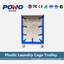 Pono-8003 laundry cage trolley in great demand by rotational molding process used for cloth collecting and delivery