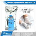 Comfortable Children's Socks Knitting Machine