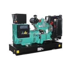 China supplier AOSIF generator set 30kw diesel generator price