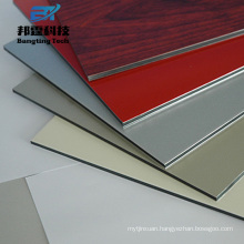 Aluminum composites Pure 5083 10mm thickness aluminum plate