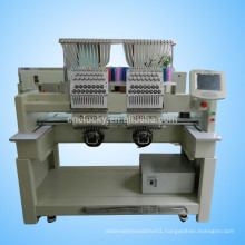 Elucky 2 heads (EG1202C) computerized embrodery machine prices sewing machine for cap / flat                                                                         Quality Choice