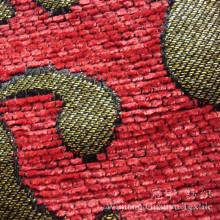 Драпирования Синеля 100% полиэстер окрашенная Пряжа ткани для домашнего текстиля