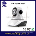 Alibaba Europe Bullet easy to install p2p ip camera FCC,CE,RoHS Certification