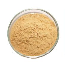 Factory price CAS 21967-41-9 baicalin and baicalein foods