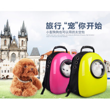 2016 Meilleur vendeur Pet Carrier, Dog Carrier, Pet Bag