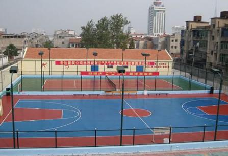 Plastic Stadium