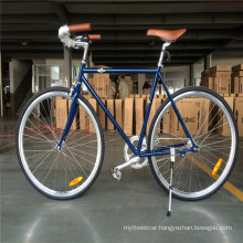 High Quality Factory Selling Chromoly Frame Vintage Mens Retro City Cruiser Bikes