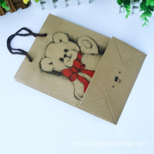 Toy paper bag with bear printing