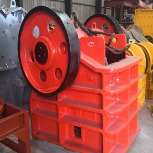 Small Used Jaw Crusher For Sale