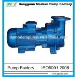 2BV series direct driven water ring vacuum pump