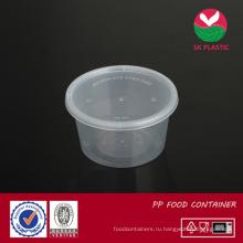 Круглый пластичный контейнер еды (СК-16 с крышкой)