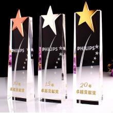 Custom Crystal Trophy for Excellent Worker