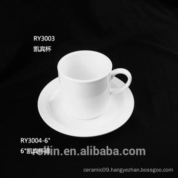 beautiful roar ceramic cup and saucer porcelain tea cup and saucer