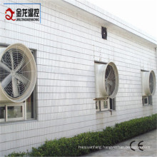 Wall Fan with Low Noise