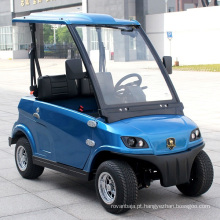 EEC Aprovado 2 lugares Lsv Electric Passenger Mover (DG-LSV2)