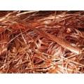 Brûle de fil de cuivre 99,9% Min, Chou de mousse de cuivre Millberry, boue de fil de cuivre 99,9% Millberry