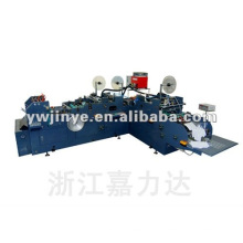 HIGH SPEED AUTO LETTER CARD MAKINE MACHINE