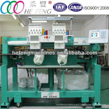 2 heads Cap/T-shirt embroidery machine