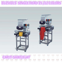 Elucky 2016 New One Head Computer Embroidery Machine