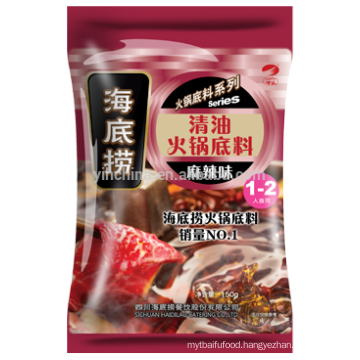 Haidilao hotpot seasoning