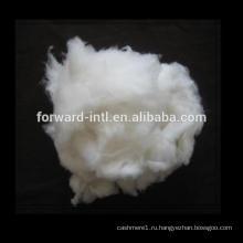 драгоценные волокна кашемира с высоким качеством