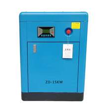 Compresseur d'air industriel de vis de 15kw / 20HP