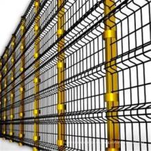 Heißer Verkauf Security Fencing Panel