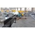 Holz Zerspanungsmaschine / Holz Zerkleinerungsmaschine / Holzfräsmaschine / Holz Pulver Schleifmaschine