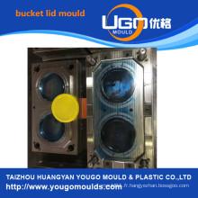 Moulage par injection plastique professionnel de haute précision Choix du fournisseur