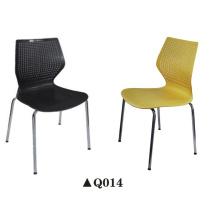 Plastic Chairs, Leisure Chair, Clerk Chair (Q014)