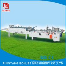 Bonjee Automatic Folding Corrugated Carton Box / Fries Box Gluing Machine From China