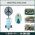 CE indústria de alta pressão de nebulização ventilador (YDF-H032 / LC032-1)