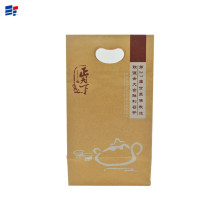 Corrugated paper packaging tea bag