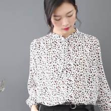 Women Long Sleeve Casual Loose Wear Chiffon