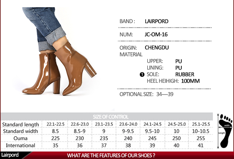 Ladies Short Ankle fashionable boots